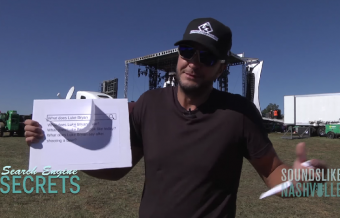 Luke Bryan Plays 'Search Engine Secrets'