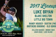 WIN a Trip to Luke Bryan's Crash My Playa 2017