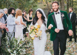 Kacey Musgraves Shares First Wedding Photos
