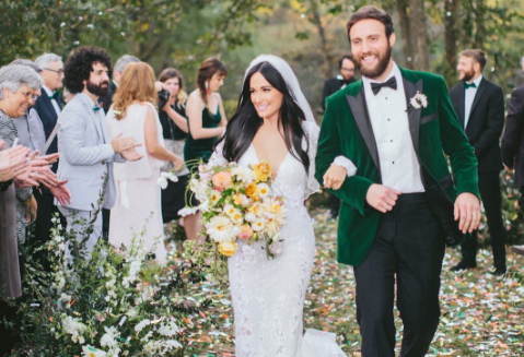 Kacey Musgraves Shares First Wedding Photos