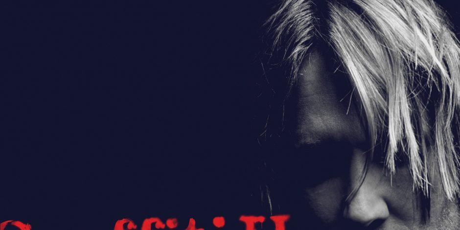 Keith Urban Announces Graffiti U Release Date, Track Listing