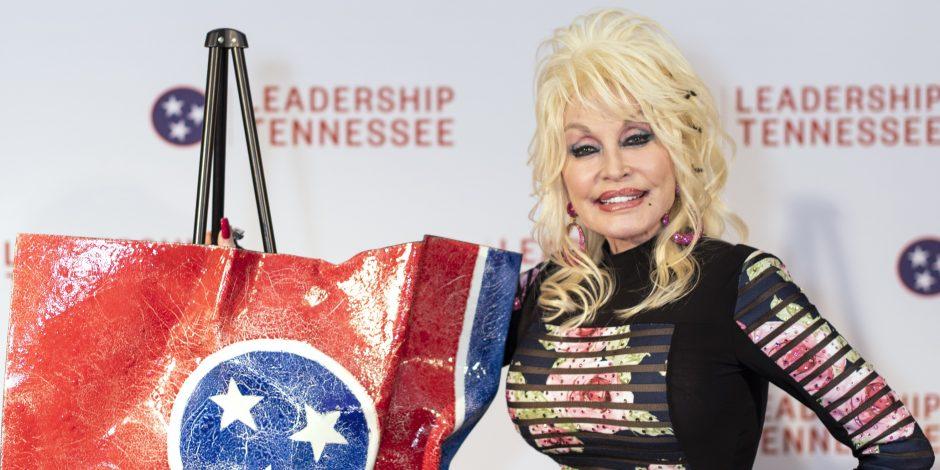 Dolly Parton Receives First-Ever Dolly Parton Excellence in Leadership Award