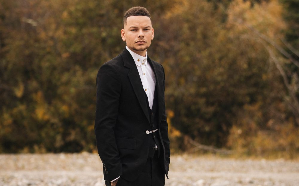 Kane Brown Enlists His Wife and Daughter for 'Worship You' Video