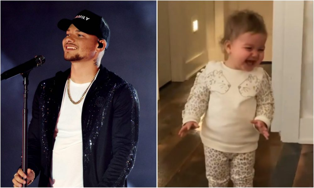 Kane Brown Makes Daughter Laugh Hysterically In Sweet Video