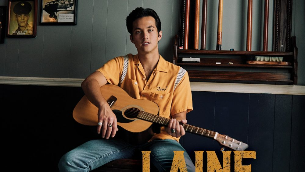 Laine Hardy Announces Debut Album 'Here's To Anyone'